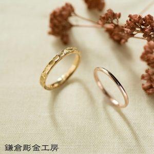 結婚指輪5
