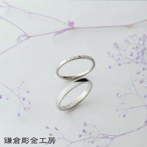 結婚指輪6