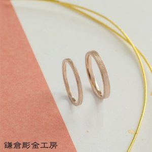 結婚指輪11