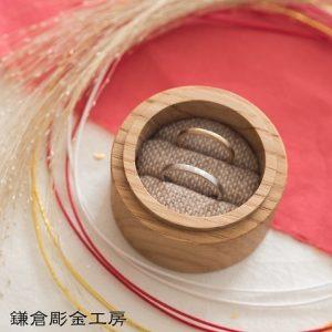 結婚指輪10